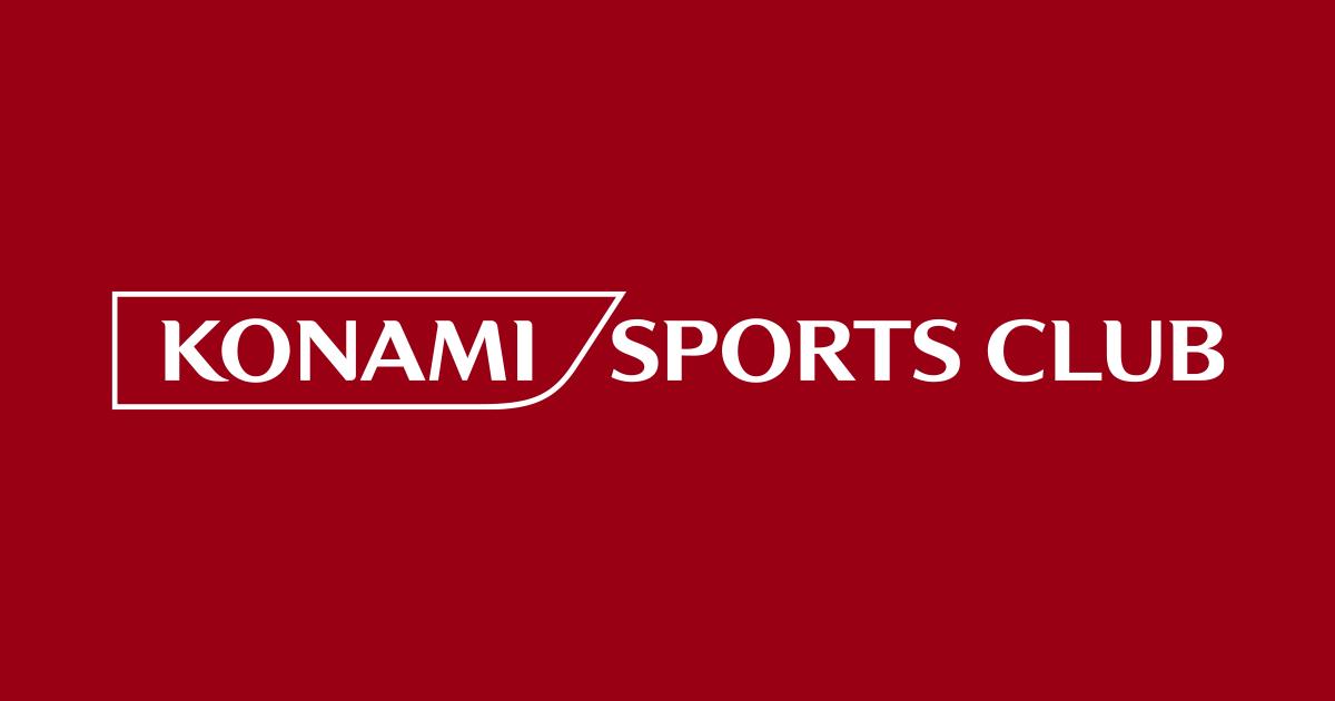 メンバー コナミ サービス スポーツ